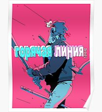 Hotline Miami - Time to Hunt Poster