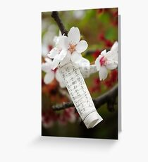 Bad fortune, new hope Greeting Card