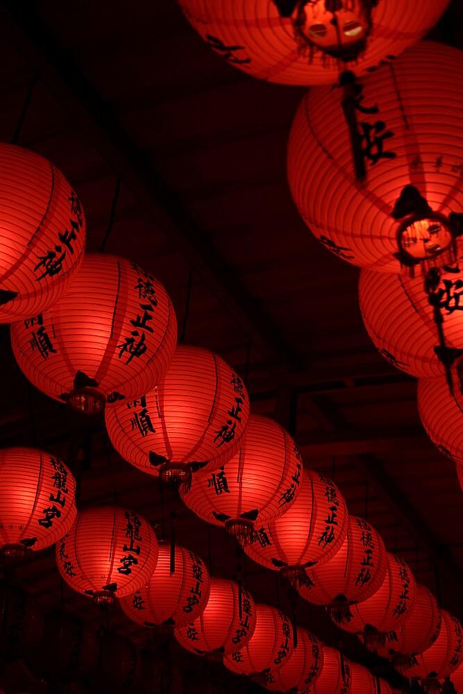 Lanterns by Jeff Harris