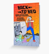 Back to Bed Greeting Card