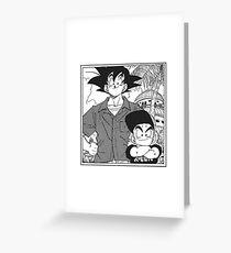 Dragon Ball Z - Manga 8 Greeting Card