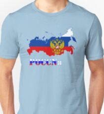 poccnr russia - flag T-Shirt