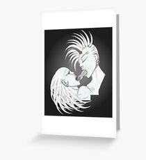 The kiss ('Prometheus 2.0') (Dwayne and Kula) Greeting Card