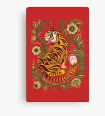 Tiger Folk Art Canvas Print