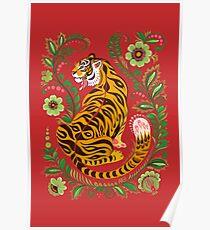 Tiger Folk Art Poster