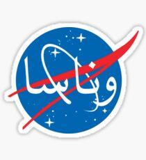 """""""Wanasa"""" logo in Arabic Sticker"""
