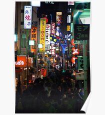 Shinjuku Lights Poster