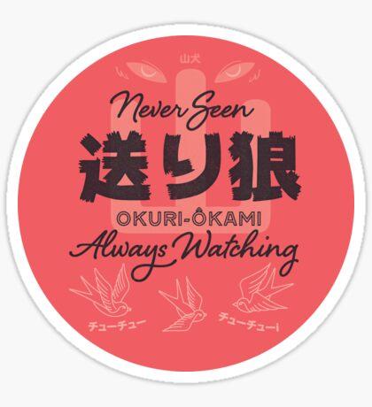 Okuri-Okami Wolf Sticker