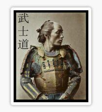 Samurai Bushido Sticker