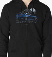 Skyline GTR R34 Hoodie mit Reißverschluss