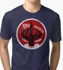 CCCP Boctok World Eye V03 Tri-blend T-Shirt