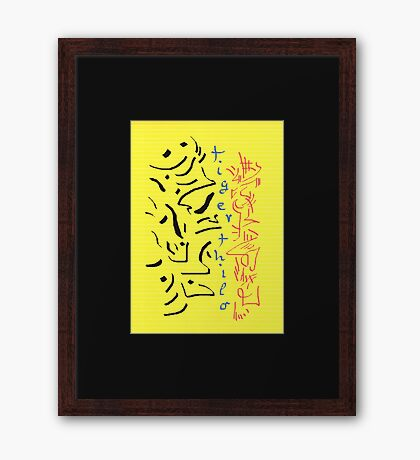 2508 - Tigerthilo Design Black Blue Red Yellow Calligraphy Vertical Style Gerahmtes Wandbild
