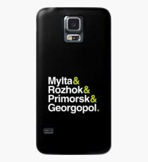 Funda/vinilo para Samsung Galaxy PUBG - Localizaciones Ampersand Vol 3