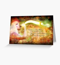 The Sound of Deliverance Greeting Card