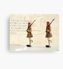 Greek Guards Canvas Print