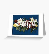 SSDGM Murderino Flower Illustration My Favorite Murder Greeting Card
