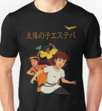 Esteban, Child of the Sun Unisex T-Shirt