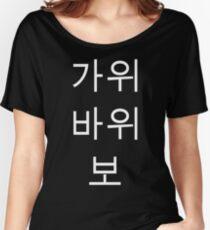 Kai Bai Bo Rock Paper Scissors  Women's Relaxed Fit T-Shirt