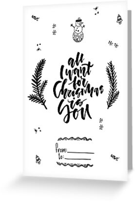 «All I Want for Christmas is you» de Rubén Hoyu