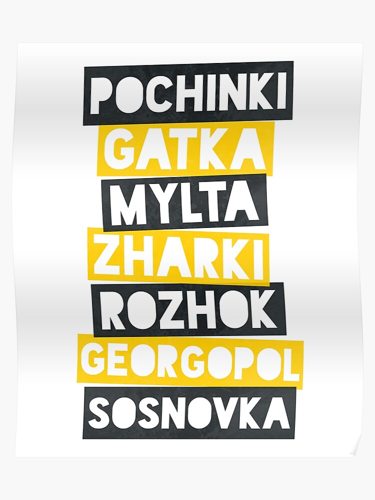 Pubg Names Bold Poster By Essenti4lgoods Redbubble