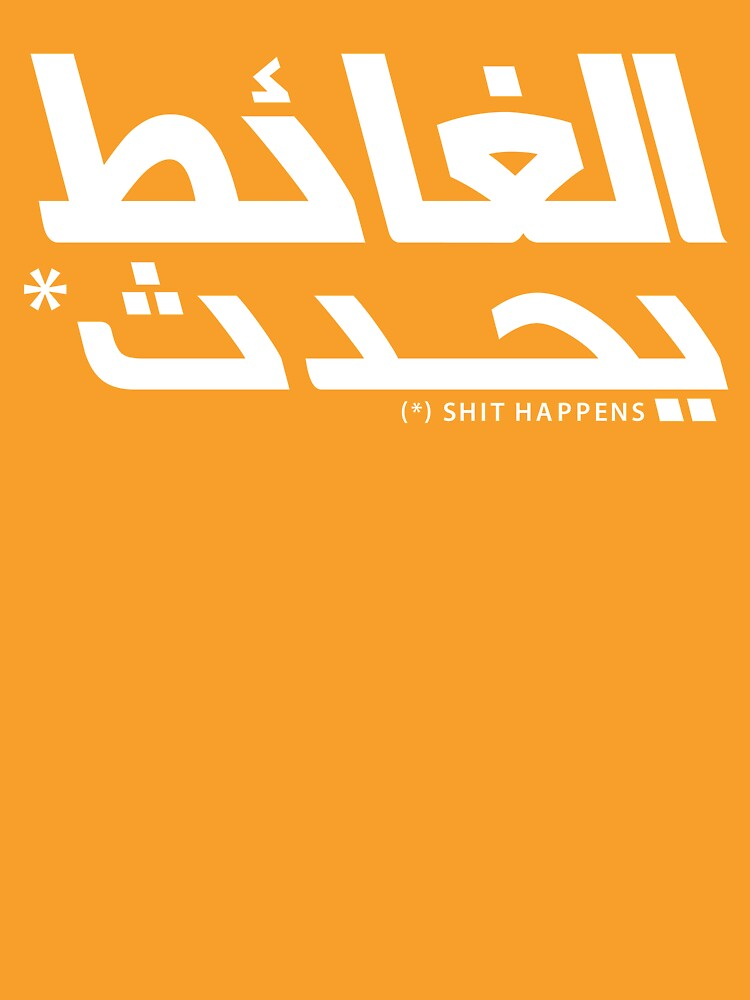 Shit Happens (Arabic) by Shadi