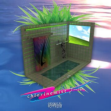 c h l o r i n e m i s t プール - Immersion (poster)  by Gadantech