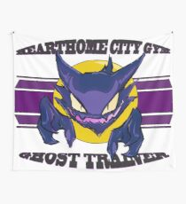 Ghost Trainer Wall Tapestry