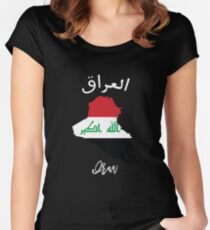 Iraq Women's Fitted Scoop T-Shirt
