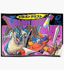 dragon quest ドラゴンクエスト Poster
