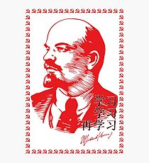 Lenin Photographic Print