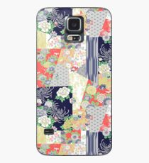 Japonais Case/Skin for Samsung Galaxy