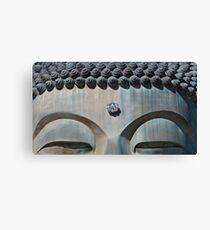 The great Buddha of Seoraksan Canvas Print
