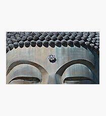 The great Buddha of Seoraksan Photographic Print
