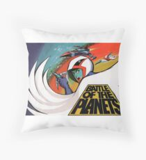 Battle Of The Planets Throw Pillow