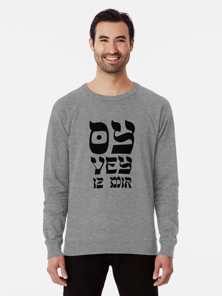 34eec033 Oy Vey Woe is Me Funny Jewish Hebrew Yiddish Shirt Lightweight Sweatshirt