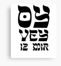 Oy Vey Woe is Me Funny Jewish Hebrew Yiddish Shirt Canvas Print