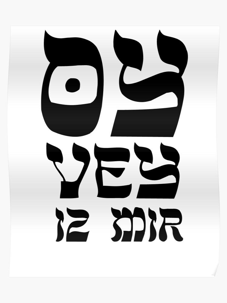 856481b0 Oy Vey Woe is Me Funny Jewish Hebrew Yiddish Shirt
