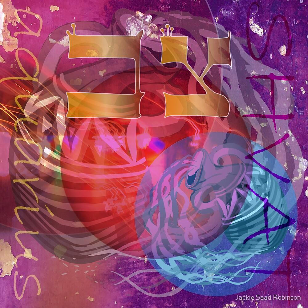 Aquarius - Shvat by Jackie Saad Robinson