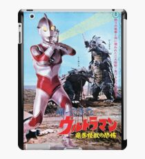 Ultraman Fan iPad Case/Skin
