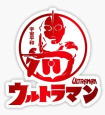 Ultraman Otaku Red Sticker
