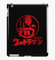 Ultraman Otaku Red iPad Case/Skin