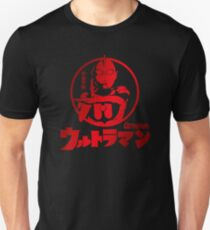 Ultraman Otaku Red T-Shirt