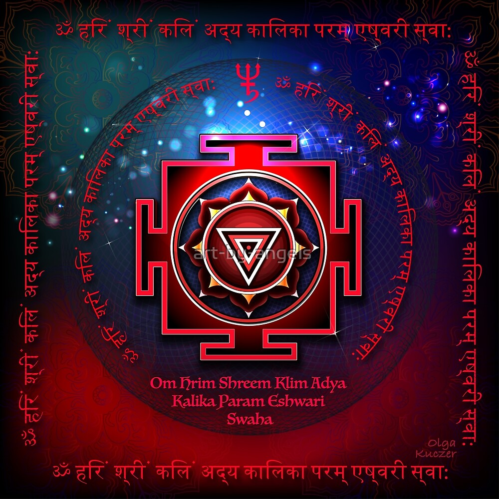 Kali Yantra with the Great Fifteen-Syllable Mantra  by Olga Kuczer
