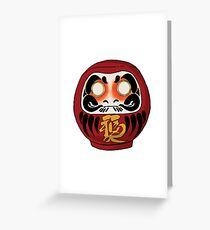 Luck & Good fortune Greeting Card