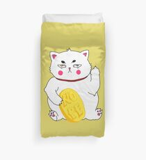 Maneki-nope Duvet Cover