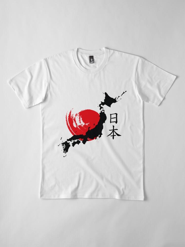 Alternative Ansicht von Japan Premium T-Shirt