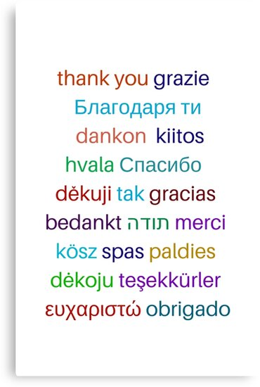 Thank you in different languages by IdeasForArtists