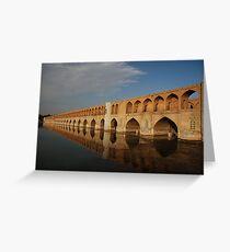 Esfahan, Iran Greeting Card