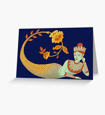 Flower Devi Green Goddess Greeting Card