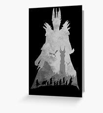Sauron & The Fellowship Greeting Card